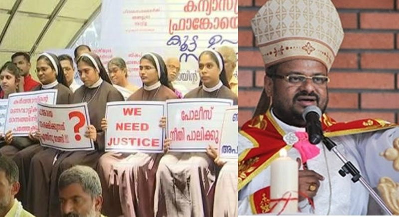 The Bishop is removed and the Police arrested him rape charges