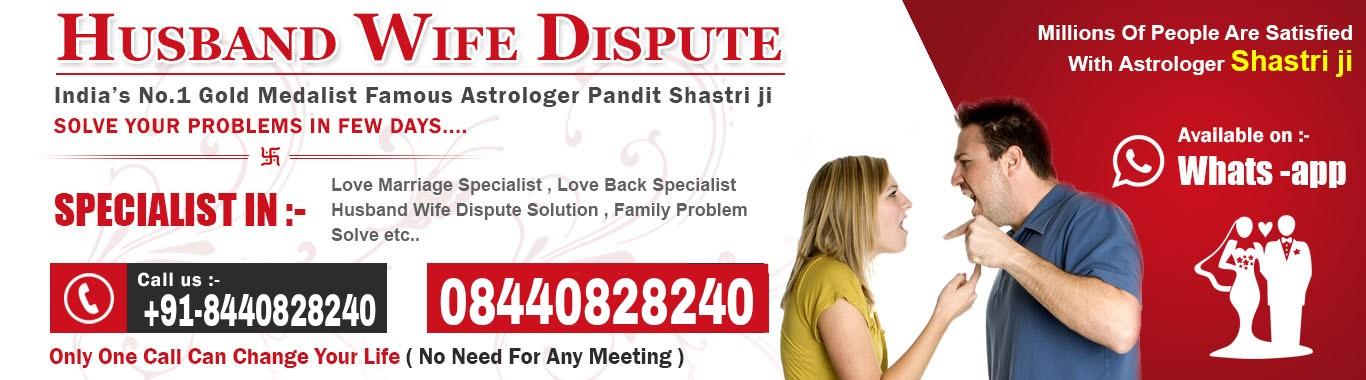 Lost Love Back Specialist Pandit Ji +91 8440828240 mumbai pune: Lost