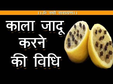 black magic solution free 9929052136 how to cure black magic