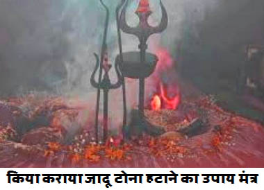 Real Tantrik 09414601882 Girl vASHIKARAN SPeciaList IN