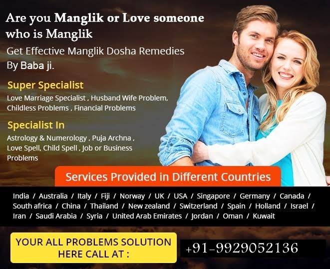 जादू करो-:!! black magic solution specialist baba ji