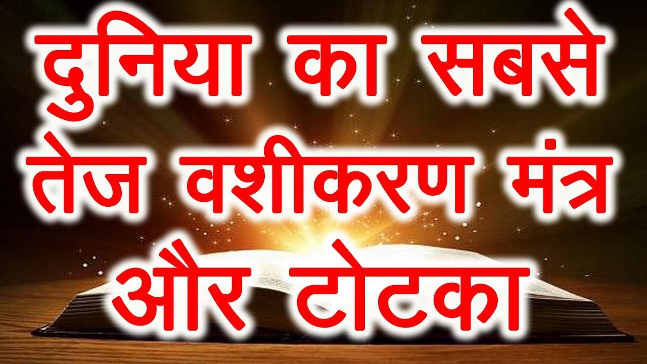 iSlAmIc VASHIKARAN Mantra in DELHI 91 9414601882 Noida,Gurgaon,Agra