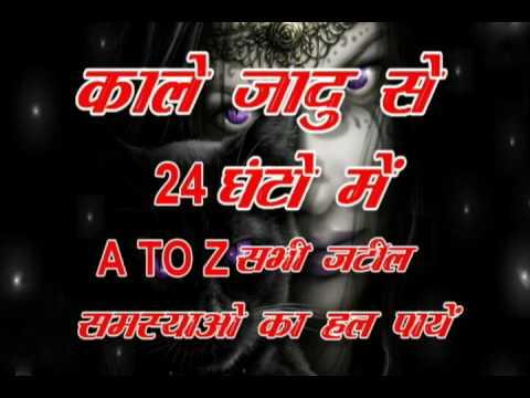patni vashikaran Free लौंग से\\=((VasHiKArAn