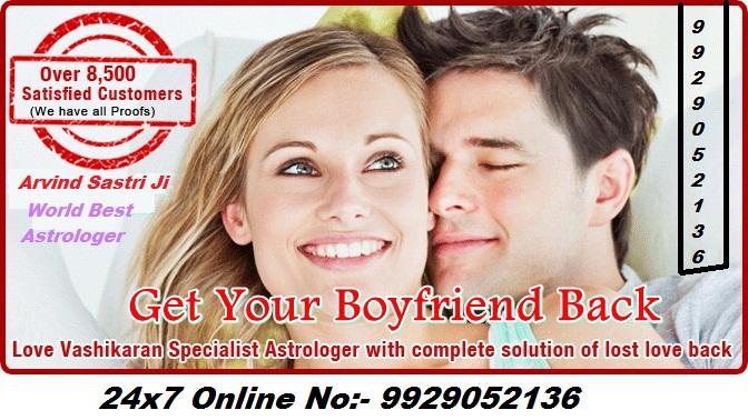 ______GOOGLE______9929052136______Love Problem Solution Baba