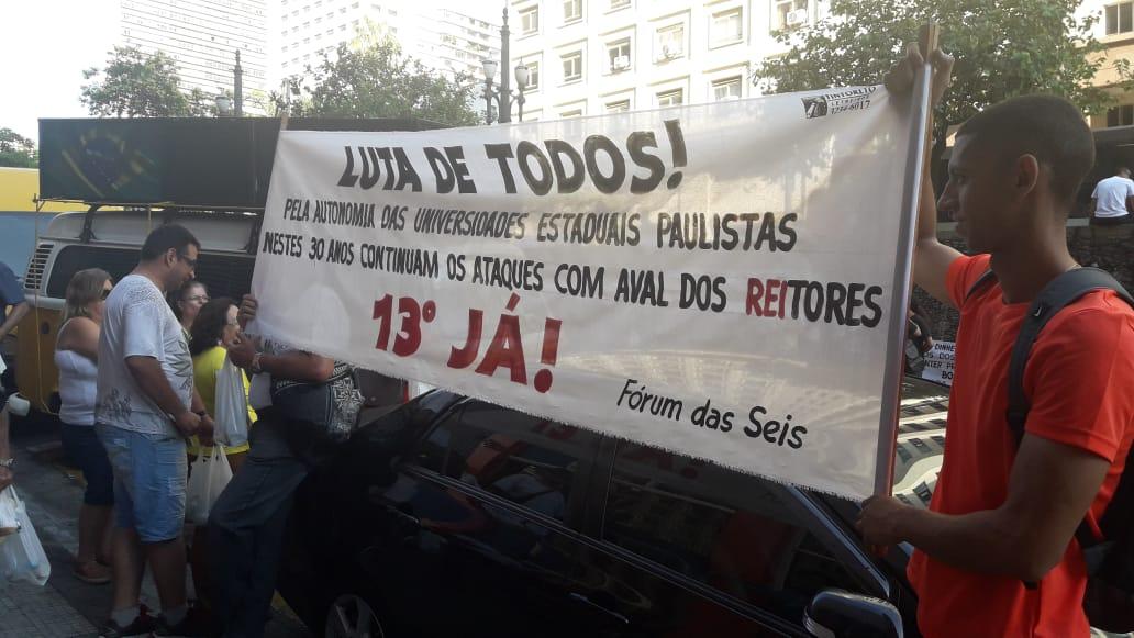 Reitoria da Unesp e governo de São Paulo: 13º salário é um direito! Pelo pagamento imediato aos servidores estatutários!