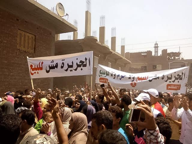 الحكومة المصرية: ادعم أهالي جزيرة الوراق