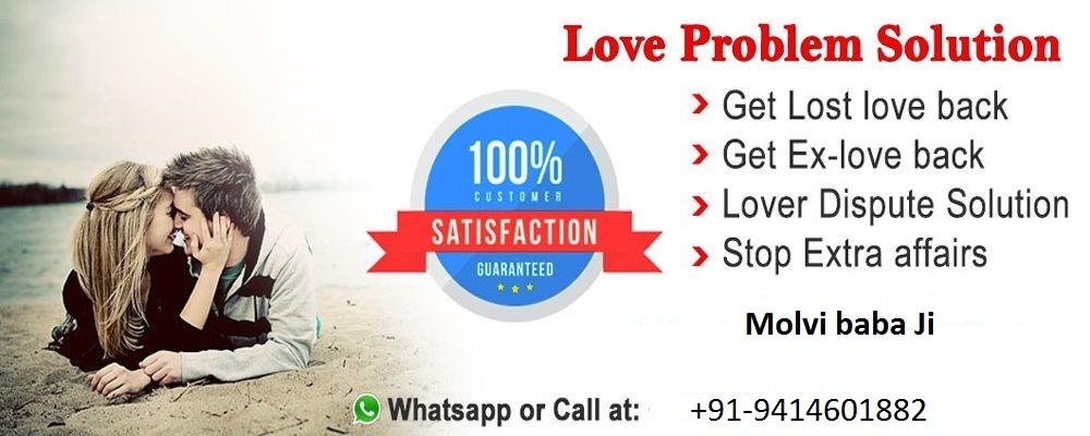 love-problem-solution-kannada-O91-9414601882-VAsHiKaRAn