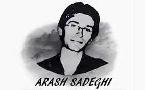 Save Arash Sadeghi a jailed university student and Human Right Activist in Iran