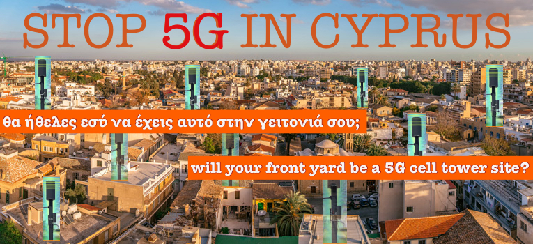 STOP 5G IN CYPRUS!